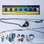 У Рівному оперативники затримали львів'ян за вчинення квартирної крадіжки
