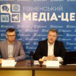 Рівненська обласна рада визнана  найпрозорішою серед органів місцевого самоврядування