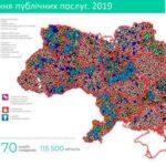 Школи, лікарні та ЦНАПи Рівненщини нанесуть на карту мережі публічних послуг