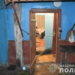 Поліцейські розслідують вбивство подружжя у Рівненському районі