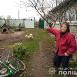Поліцейські затримали жителя Демидівщини за грабіж «по-сусідськи»