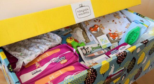 На Рівненщині породіллі отримують оновлені пакунки малюка