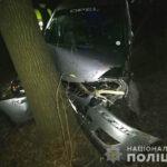 На Рівненщині у двох ДТП постраждало троє осіб
