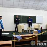 Криміналісти із студентами встановлювали обставини вбивства