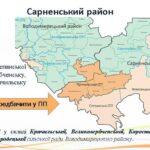 На Рівненщині внесли зміни до перспективного плану громад