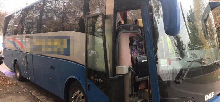 """Автобус-""""двійник"""" виявили працівники відділу БДР"""