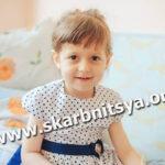 """Після """"раку"""" виявили гепатит: дівчинці з Рівненщини потрібна допомога небайдужих людей"""