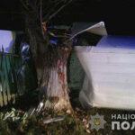 У двох ДТП на Рівненщині травмувалися водії