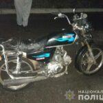 У Костополі викрадений мотоцикл поліцейські знайшли оперативно