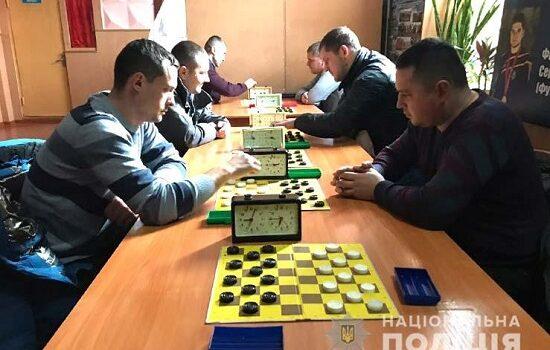 Команда поліцейських ГУНП виборола «золото» у турнірі із шашок