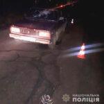 На Рівненщині смертельна ДТП: під колесами ВАЗівки загинув пішохід