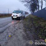 На Рівненщині в ДТП постраждала пішохід