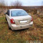 Зниклого жителя Рівненщини розшукали у полі без ознак життя