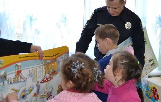 Особливі гості — до особливих дітей: поліцейські відвідали діток із вадами розвитку