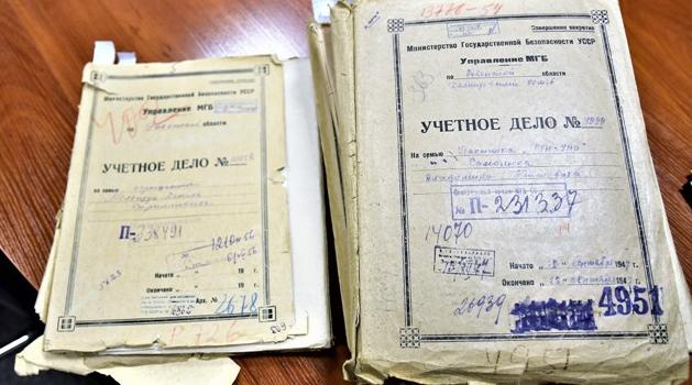 Комісія з реабілітації розгляне справи 33 потерпілих від репресій