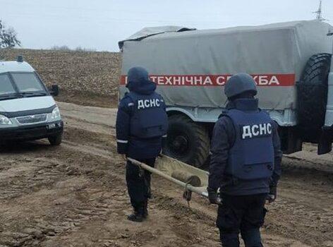 На Північній об'їзній дорозі, яка знаходиться на стадії будівництва, виявили снаряд