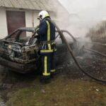 На Рівненщині в автівці вибухнув газовий балон