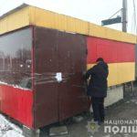 Поліцейські викрили та опечатали нелегальну заправку на автодорозі «Київ-Чоп»