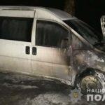 Поліцейські розслідують підпал автомобіля єгеря у Рівненському районі