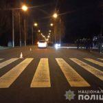 На пішохідному переході у Рівному водійка легковика збила жінку